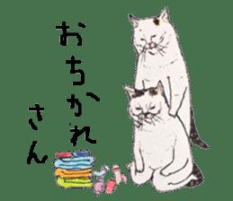 Strange world of cats sticker #620812