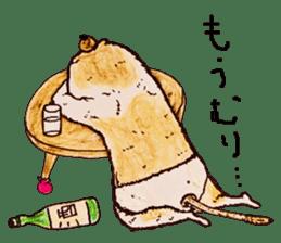 Strange world of cats sticker #620814