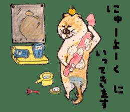 Strange world of cats sticker #620815