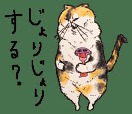 Strange world of cats sticker #620816