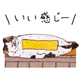 Strange world of cats sticker #620822