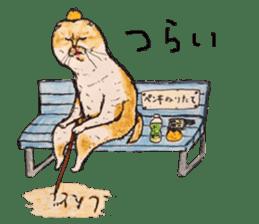 Strange world of cats sticker #620823