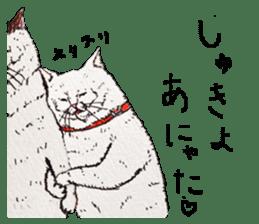 Strange world of cats sticker #620824