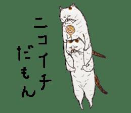 Strange world of cats sticker #620825
