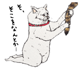 Strange world of cats sticker #620826
