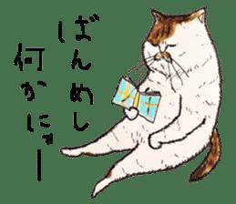 Strange world of cats sticker #620827