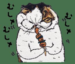 Strange world of cats sticker #620828