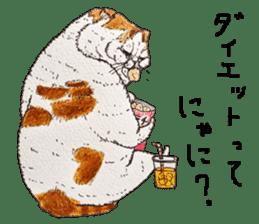 Strange world of cats sticker #620829