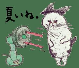 Strange world of cats sticker #620830