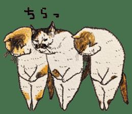 Strange world of cats sticker #620835