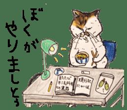 Strange world of cats sticker #620836