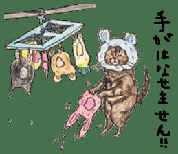Strange world of cats sticker #620837