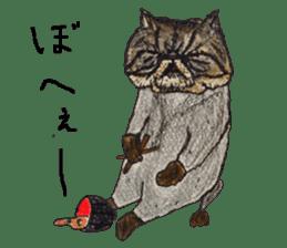 Strange world of cats sticker #620838