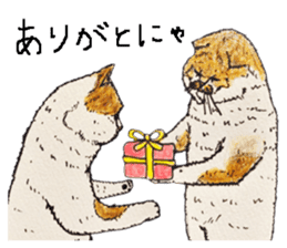 Strange world of cats sticker #620841