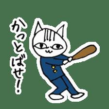 Cheerleaders cat sticker #621767