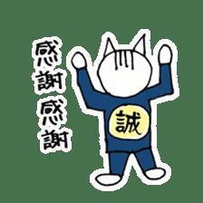 Cheerleaders cat sticker #621776