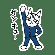 Cheerleaders cat sticker #621777