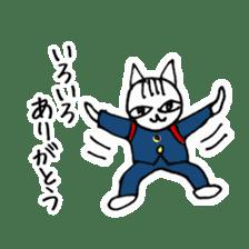 Cheerleaders cat sticker #621778