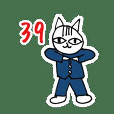 Cheerleaders cat sticker #621782