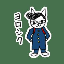 Cheerleaders cat sticker #621784