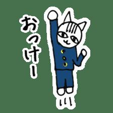 Cheerleaders cat sticker #621788