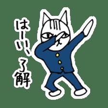 Cheerleaders cat sticker #621791