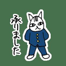 Cheerleaders cat sticker #621793