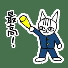Cheerleaders cat sticker #621798