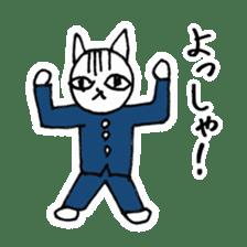 Cheerleaders cat sticker #621800