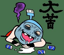 NET SAMURAI / by sue-hilo sticker #622897