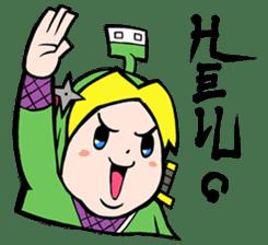 NET SAMURAI / by sue-hilo sticker #622899