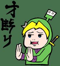 NET SAMURAI / by sue-hilo sticker #622900