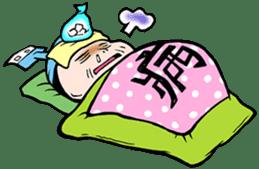 NET SAMURAI / by sue-hilo sticker #622902