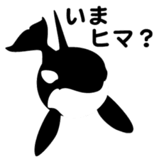 ORCAS ALL OVER!! sticker #622968