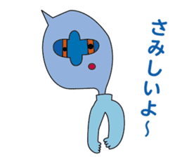pote pote characters sticker #623362