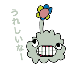 pote pote characters sticker #623365