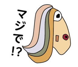 pote pote characters sticker #623385