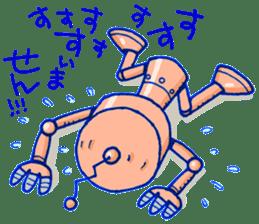 Robo-Trash! sticker #623537