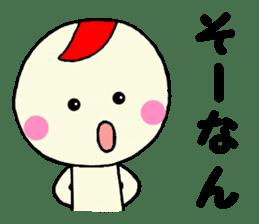 Dialect stamp of Gunma Prefecture. sticker #623562