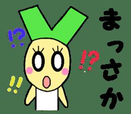 Dialect stamp of Gunma Prefecture. sticker #623563