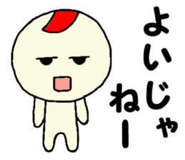 Dialect stamp of Gunma Prefecture. sticker #623565