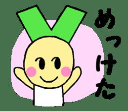 Dialect stamp of Gunma Prefecture. sticker #623569