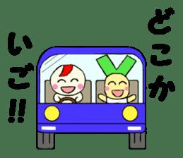 Dialect stamp of Gunma Prefecture. sticker #623571