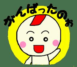 Dialect stamp of Gunma Prefecture. sticker #623573