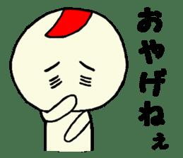 Dialect stamp of Gunma Prefecture. sticker #623576