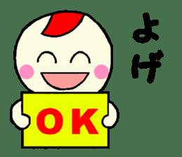 Dialect stamp of Gunma Prefecture. sticker #623578