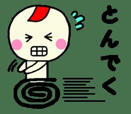 Dialect stamp of Gunma Prefecture. sticker #623580