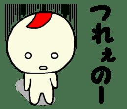 Dialect stamp of Gunma Prefecture. sticker #623581