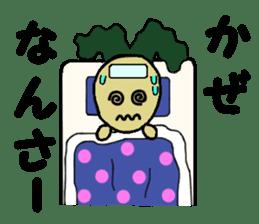 Dialect stamp of Gunma Prefecture. sticker #623582