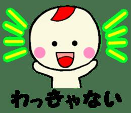 Dialect stamp of Gunma Prefecture. sticker #623583